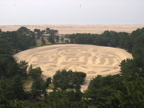 Kanonji sand photo