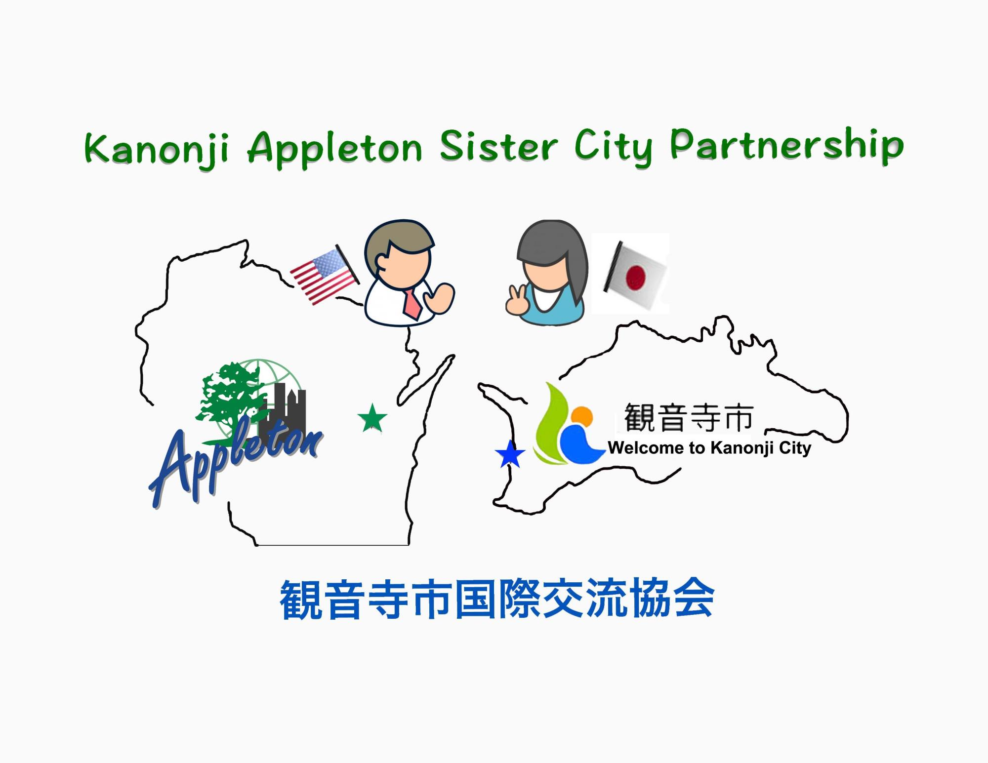 Kanonji partnerhsip photo
